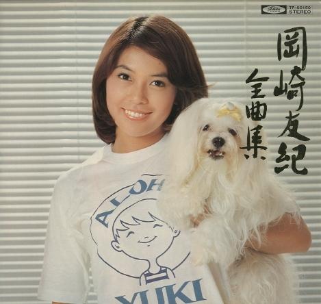 岡崎友紀の画像 p1_17