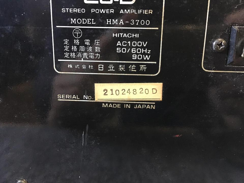 HMA-3700 LO-D 画像
