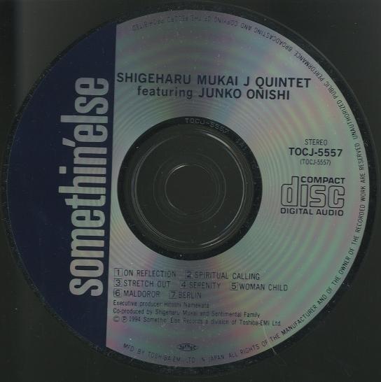 SHIGEHARU MUKAI J QUINTET feat...