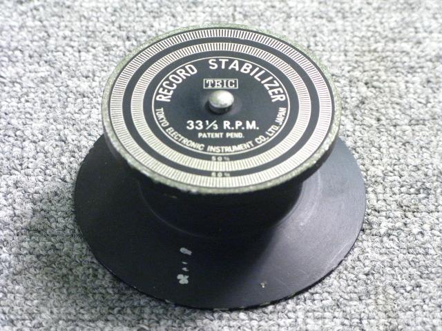 RECORD STABILIZER TEIC - HiFi-Do McIntosh/JBL/audio-technica/Jeff