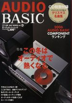 AUDIO BASIC VOL.41 2007 WINTER