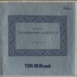 ベートーヴェン:弦楽四重奏曲「ラズモフスキー」 VOL1〜3