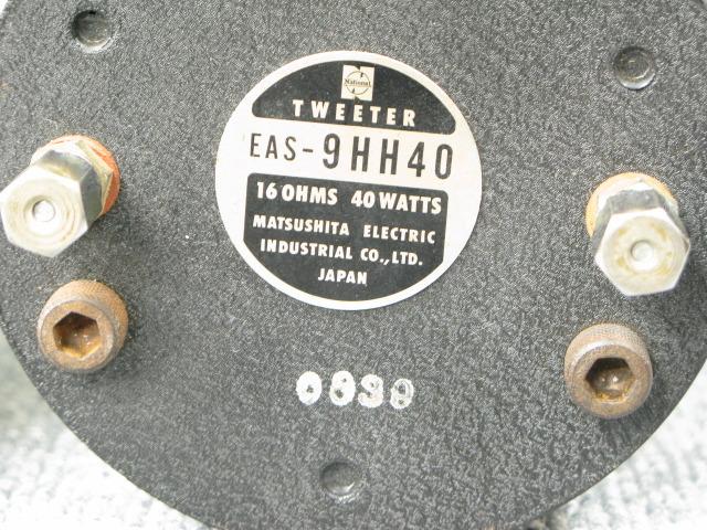 EAS-9HH40NB Technics 画像
