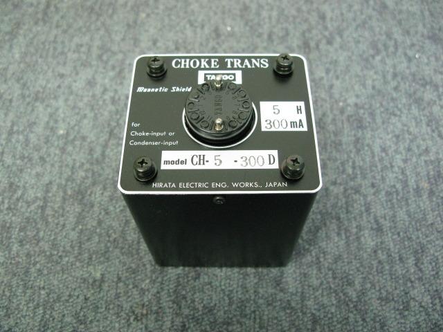 CH-5-300D (一個) TANGO 画像