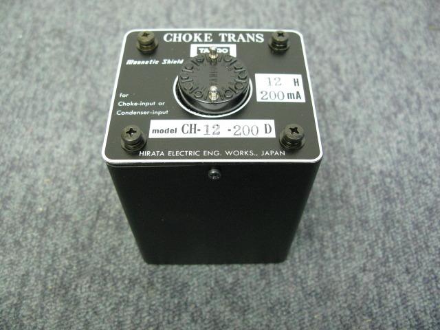 CH-12-200D (一個) TANGO 画像