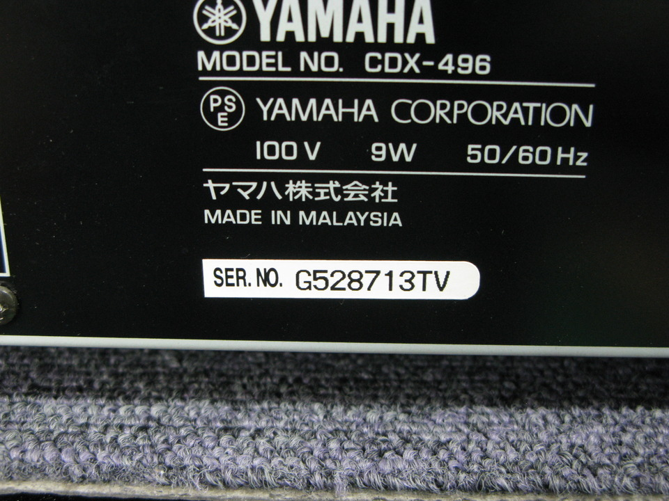 CDX-496 YAMAHA 画像