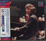 モーツァルト:ピアノ協奏曲第23番、27番