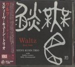 WALTZ〜RED SIDE/STEVE KUHN