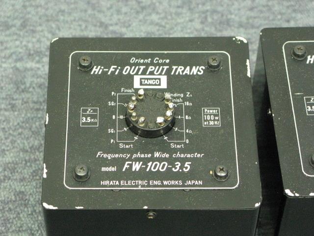 FW-100-3.5 (ペア) TANGO 画像