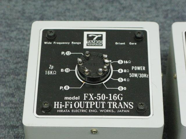 FX-50-16G (ペア) TANGO 画像