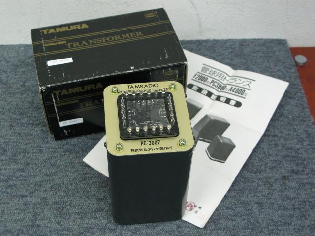 PC-3007 (一個) TAMURA 画像