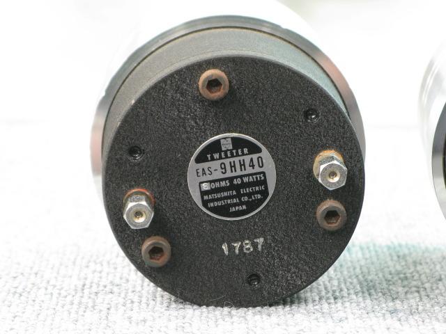 EAS-9HH40 Technics 画像