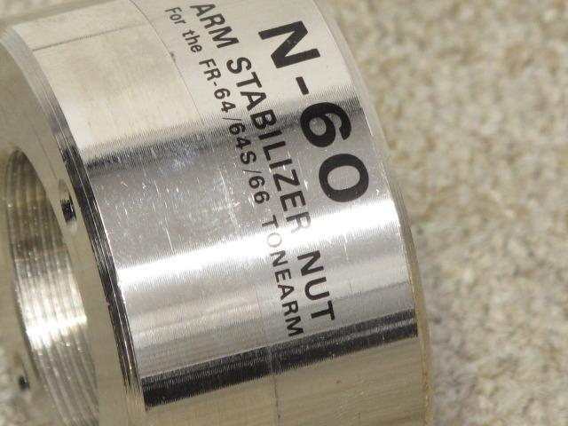 N-60 FR 画像