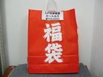 LP洋楽福袋(ビートルズ・セット)