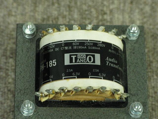 PH-185 (一個) TANGO 画像