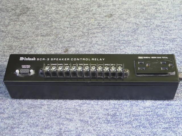 SCR-3 McIntosh 画像