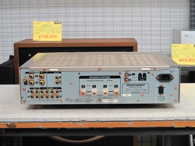 PM-15S1 marantz 画像