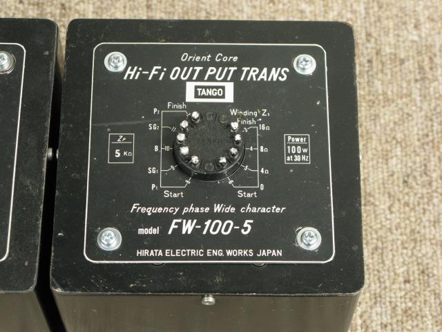 FW-100-5 TANGO ������ �ѡ��� image[d]