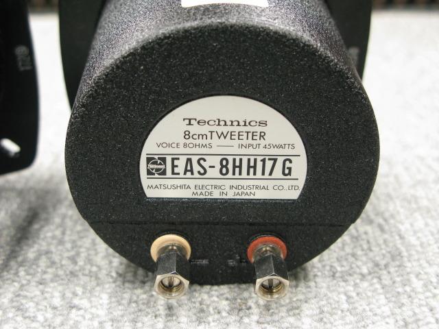 EAS-8HH17G Technics 画像