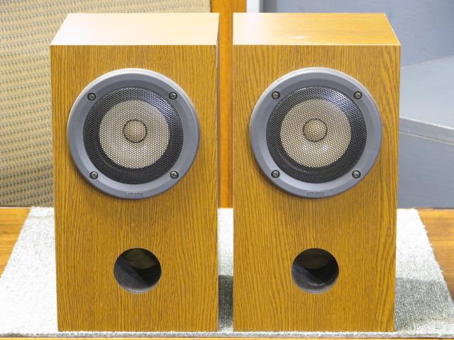 FE103E +Enclosure FOSTEX - HiFi-Do McIntosh/JBL/audio