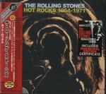 ホット・ロックス/ROLLING STONES