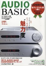 AUDIO BASIC VOL.57 2010 WINTER