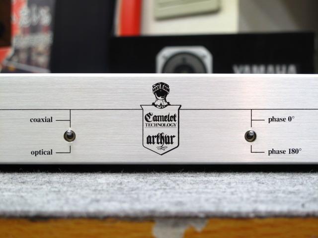 Arthur Camelot Technology 画像