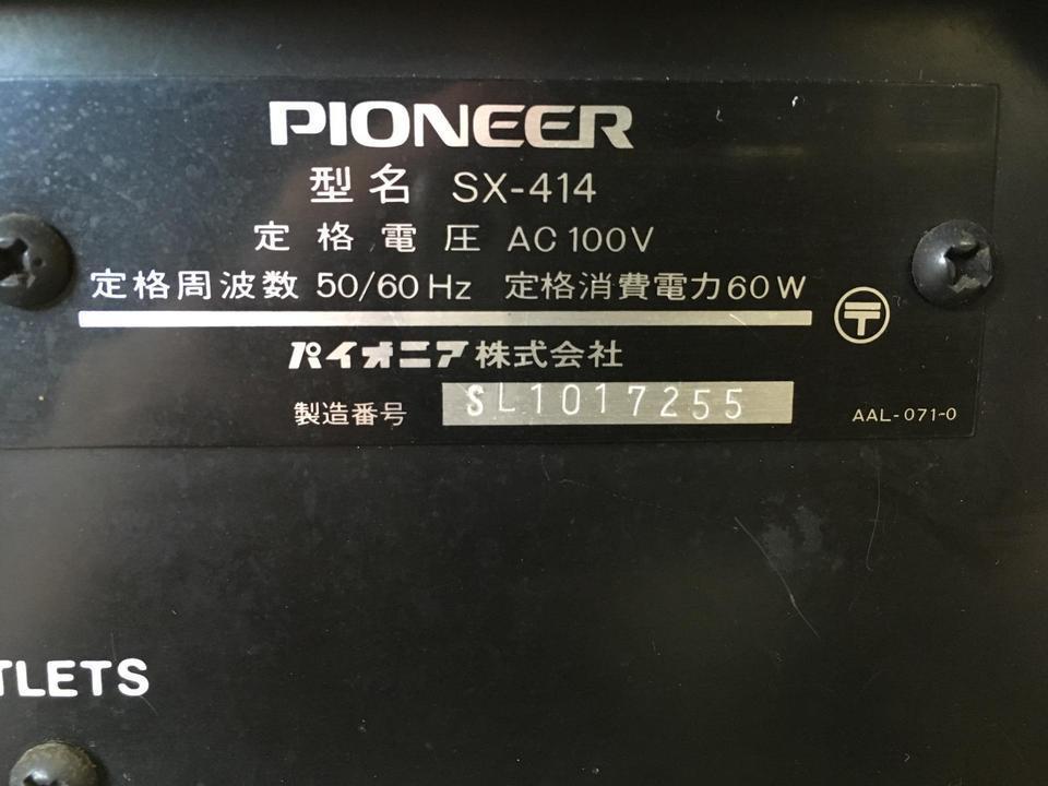 SX-414 PIONNER 画像
