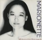 マリオネット/五輪真弓