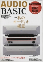 AUDIO BASIC VOL.60 2011 AUTUMN