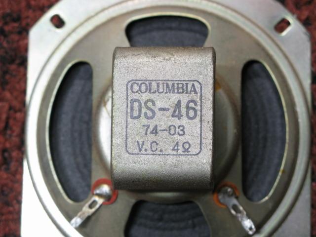 DS-46 COLUMBIA 画像