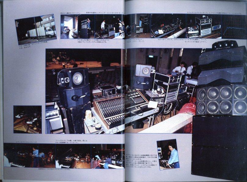 プロフェッショナル・オーディオ:音楽性あるHIFI再生の原点を探る  画像