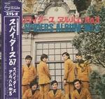 スパイダース'67 /スパイダース