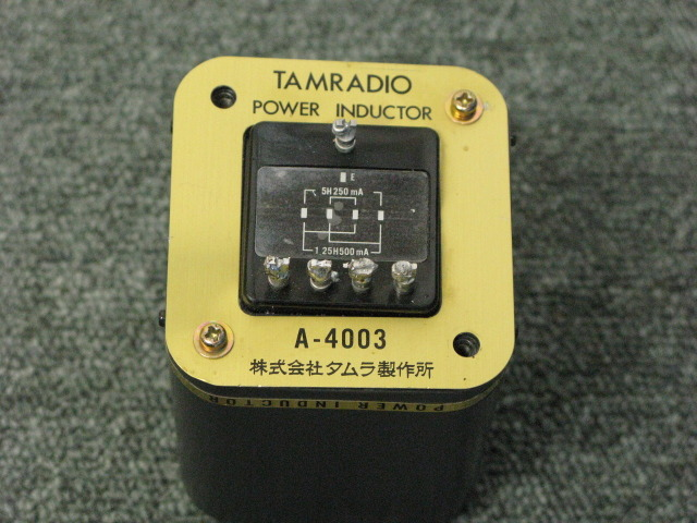 A-4003 (一個) TAMURA 画像