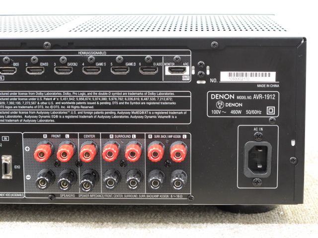 AVR-1912 DENON HiFi-Do McIntosh/JBL/audio-technica/Jeff