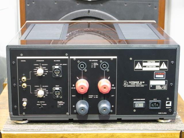 M-10/2 LUXMAN 画像