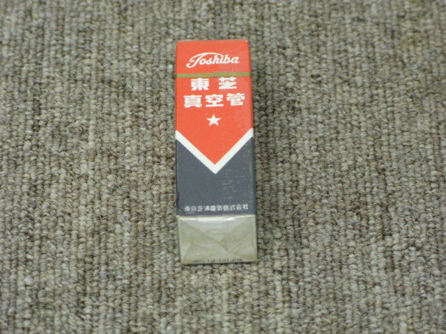 9RAL1 TOSHIBA 画像