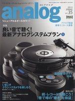 analog vol.35 2012 SPRING