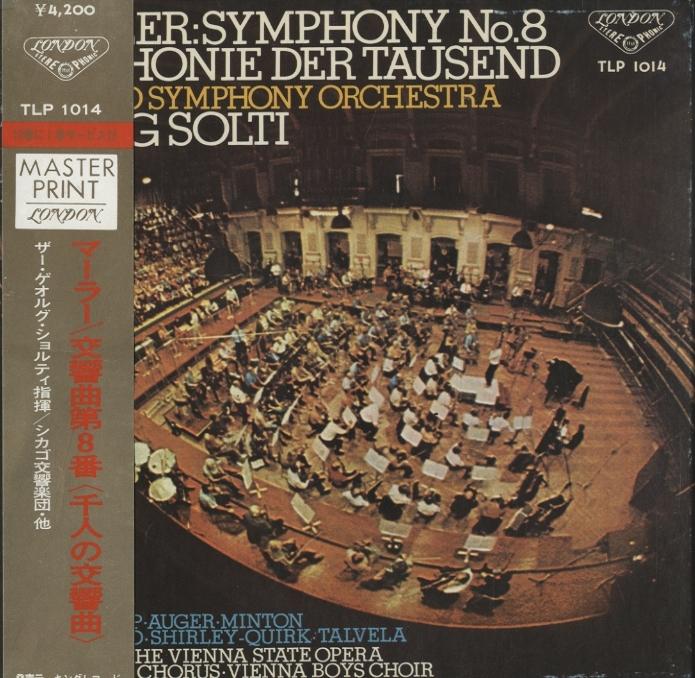 マーラー:交響曲8番「千人の交響曲」 マーラー 画像
