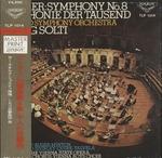 マーラー:交響曲8番「千人の交響曲」