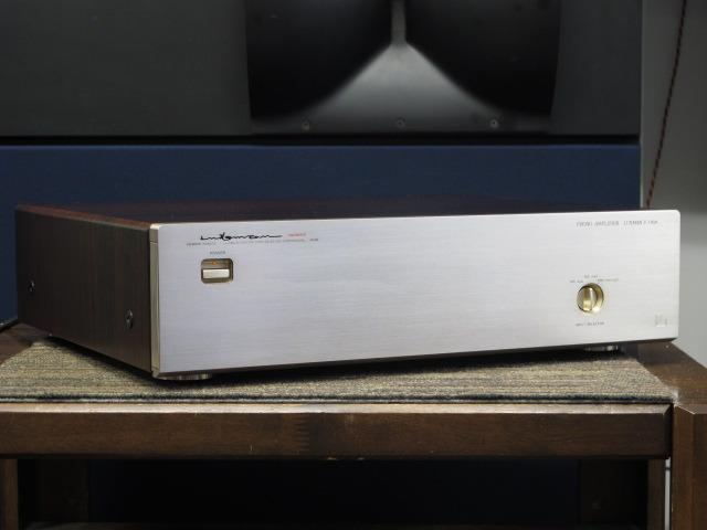 E-06α LUXMAN 画像