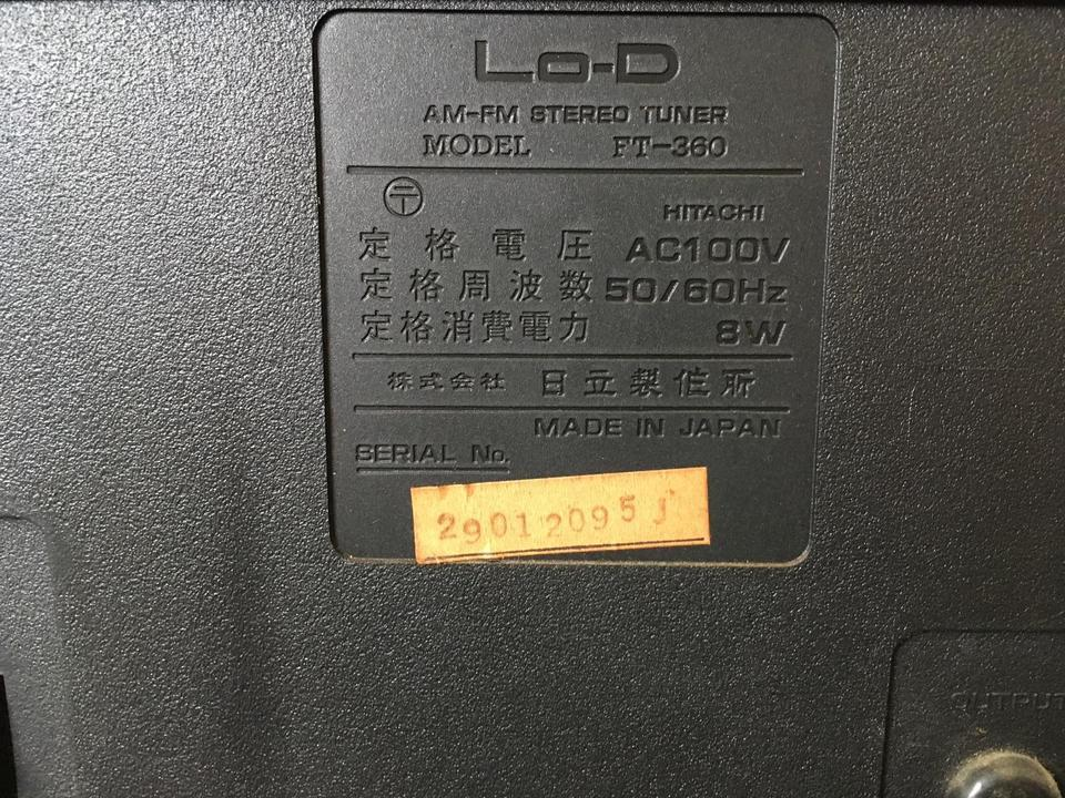 FT-360 Lo-D 画像