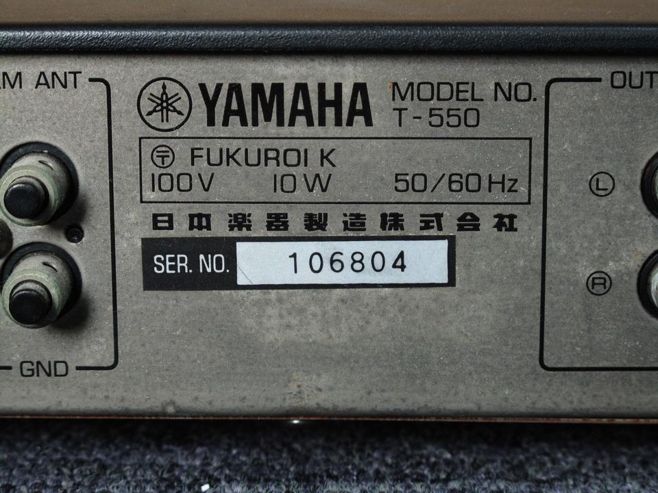 T-550 YAMAHA 画像