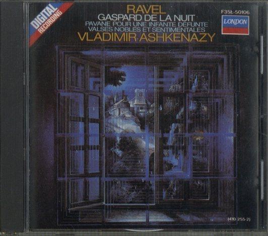 ラヴェル:夜のガスパール、亡き王女のためのパヴァーヌ、優雅で感傷的なワルツ ラヴェル - 中古オーディオ 高価買取・販売 ハイファイ堂