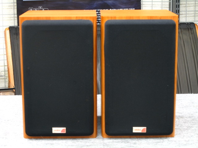 CONCORDE 139 ortofon オルトフォン スピーカー(海外製品) image[b]