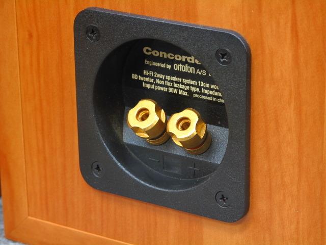 CONCORDE 139 ortofon オルトフォン スピーカー(海外製品) image[l]