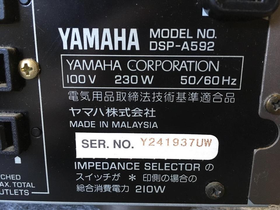 DSP-A592 YAMAHA 画像