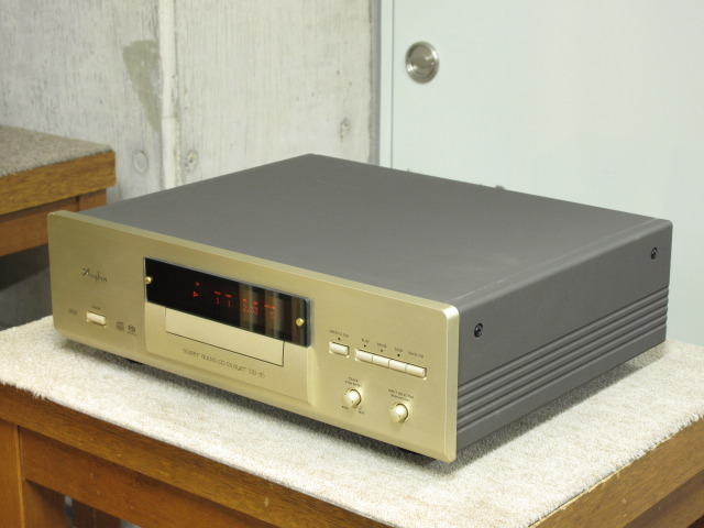 Accuphase DP-85の買取価格 相場以上でオーディオ買取|名古屋|秋葉原|大阪|日本橋|福岡|東京 画像c