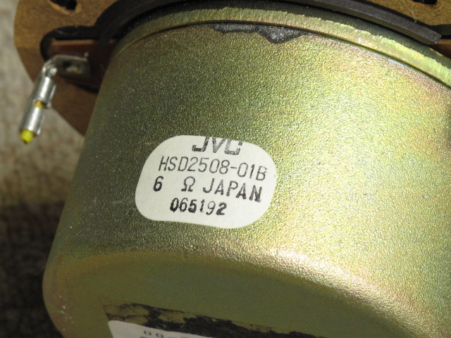 HSD2508-01B VICTOR 画像