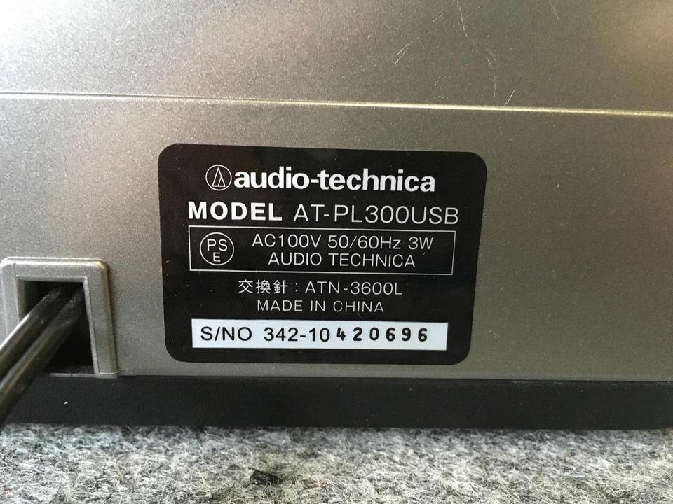AT-PL300USB audio-technica 画像